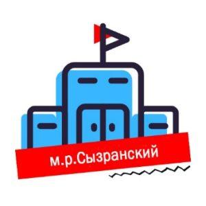 Средняя общеобразовательная школа пос. Варламово